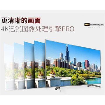 图片 索尼(SONY)KD-75X8500G 75英寸 4KHDR 安卓8.0智能电视(单位:台)