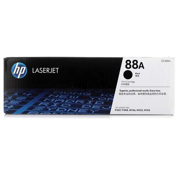 图片 惠普(Hp)CC388A 88A 黑色硒鼓 适用于LaserJet P1007 P1008 P1106 P1108 M1136 M1213nf M1216nfh MFP M1218nfs 打印量1500页