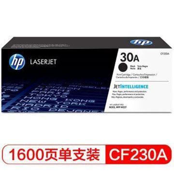 图片 惠普(Hp)CF230A 30A 黑色硒鼓 适用于惠普M203 M227系列 A4 5%覆盖率打印1600页