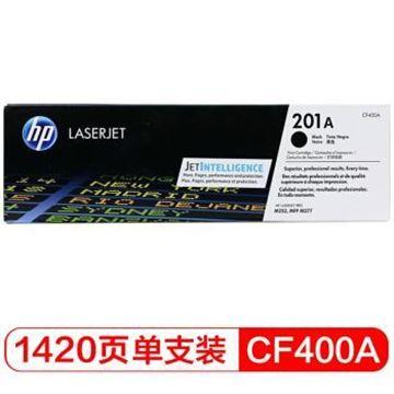 图片 惠普(HP) CF400A 201A 原装硒鼓 (适用M252N 252dw 277N 277DW 274) CF400A黑色硒鼓