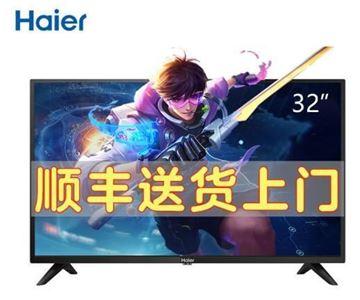 图片 海尔彩电海尔haier32K31A黑色32英寸三级能效超薄模块化电视