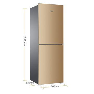 图片 海尔(Haier)221升风冷无霜家用两门冰箱节能静音小型双门宿舍办公室电冰箱BCD-221WDPT