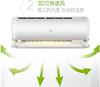 图片 海尔一级能效变频冷暖空调挂机自清洁1.5/大1P 15DCA21AU1白色Haier 大1P匹KFR-26GW/15DCA21AU1