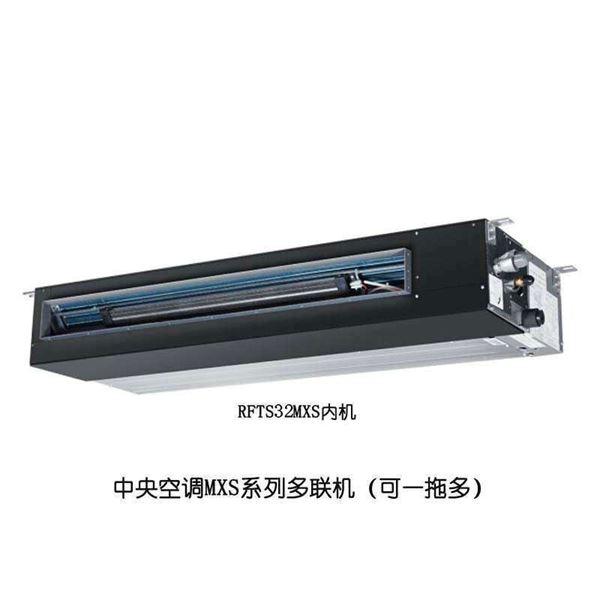 图片 海尔家庭中央空调RFTS32MXS内机