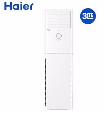 图片 海尔(Haier)工程企业单位专供二级能效KFR-72LW/23XDA32套机3匹定频冷暖立柜式空调
