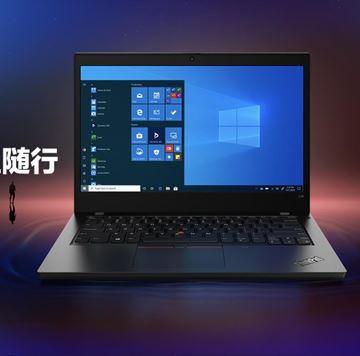 图片 联想(lenovo) ThinkPad L14 Gen1-527 AMD ryzen 5 R5-4650U 8GB 512GB 中兴新支点V3 14寸 1年