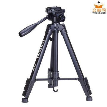 图片 云腾(YUNTENG) VT-888 精品便携三脚架 微单数码单反相机摄像机旅行用 优质铝合金超轻三角架 黑色