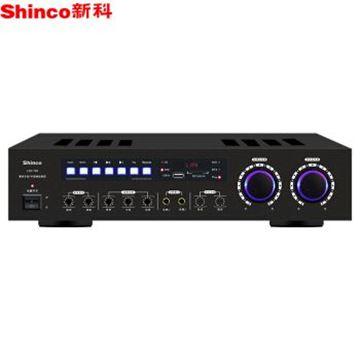 图片 新科(Shinco)LED-708 家庭影院KTV放机 专业卡拉OK音响蓝牙定阻功率放大器