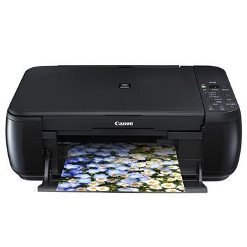 图片 佳能(Canon) MP288 喷墨多功能一体机 A4 彩色喷墨 打印 复印 扫描