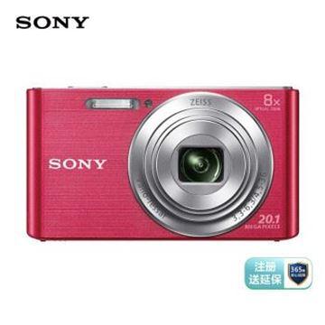 图片 索尼(SONY) DSC-W830 便携数码相机/照相机/卡片机 粉色(约2010万有效像素 8倍光学变焦 25mm广角 )
