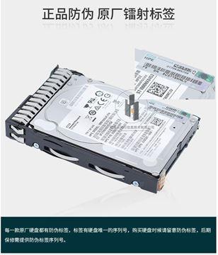 图片 华为(HUAWEI)RH2288H V3/V5服务器专用固态硬盘-1920GB-SAS-12Gb/s