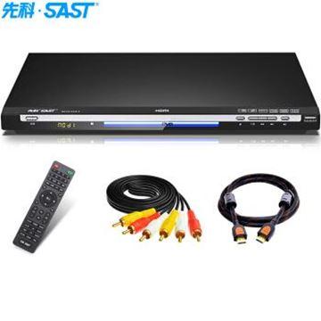 图片 先科(SAST)PDVD-933A DVD播放机(HDMI巧虎播放机CD机VCD DVD光盘播放器 影碟机 USB音乐播放机)黑色