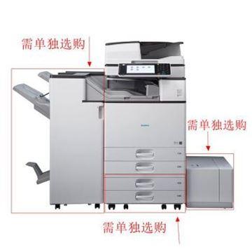 图片 基士得耶(GESTETNER)DSm2625sp A3黑白数码多功能复合机 含自动送稿器(免费上门安装+免费上门售后)