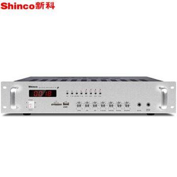 图片 新科(Shinco)AV-106 定压定阻功放机 吸顶喇叭音响公共广播蓝牙功放