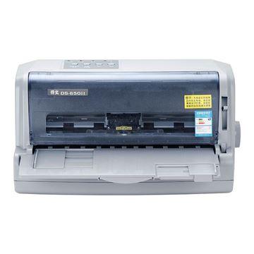 图片 得实DS-650II 高效型多用途24针82列平推打印机