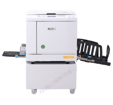 图片 理想 (RISO)速印机(SF5231C)白色/数码制版自动孔版印刷一体化速印机/台