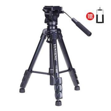 图片 云腾(YUNTENG) VT-8008 微电影级专业大型三脚架云台套装 微单数码单反相机摄像机用 优质铝合金三角架黑色