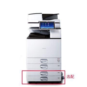 图片 理光(Ricoh)MP 3055SP A3黑白数码复合机 标配主机 送稿器 双纸盒