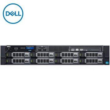 图片 戴尔 DELL R730 2U机架式服务器主机(E5-2620V4*2/16G*4/4T SAS*3热/H730-1G/DVD/750W双电/导轨)三年质保