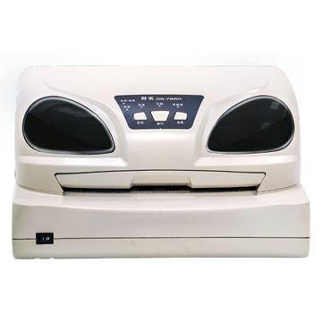 图片 得实(Dascom)DS-7860 24针94列A4幅面平推针式打印机 1+6联复写 不支持网络打印功能