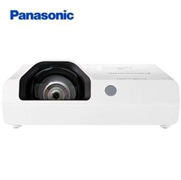 图片 松下(Panasonic)PT-X3281STC 短焦投影仪 投影机办公教育(标清 3300流明)