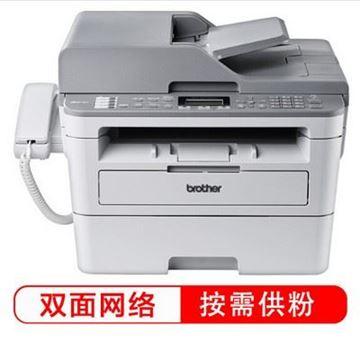图片 兄弟(brother)MFC-B7720DN A4黑白激光多功能一体机 打印/复印/扫描/传真 支持网络打印 34页/分钟 自动双面打印 使用耗材:兄弟TN-B020 标配进纸盒*1+自动进稿器 不含工作台 一年保修