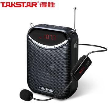 图片 得胜(TAKSTAR) E190M 无线扩音器便携式小蜜蜂教学导游专用腰挂FM收音机播放录