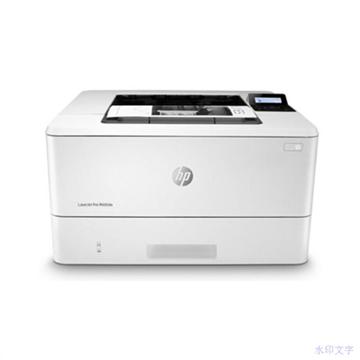 图片 惠普(HP)LaserJet Pro M405dn黑白激光打印机 A4幅面/38PPM/有线网络打印/自动双面打印机