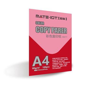 图片 欧标(MATE-1ST) 彩色复印纸 A0211 粉红 A4 80g 100张/包