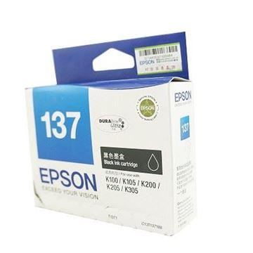 图片 爱普生T1371黑色墨盒1000页打印量爱普生适用机型:K100/K200/K105/K205/K305