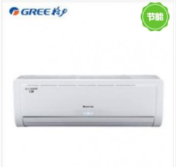 图片 格力(GREE)KFR-26GW/(26594)Aa-2 1P Q畅Aa-2 二级能效定频空调挂壁式Q畅系列冷暖挂机 1匹壁挂式空调