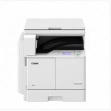 图片 佳能(Canon) IR 2206N黑白复印机